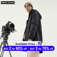 Metersbonwe Men 2019 Autumn Casual Long Jacket Trench Coats