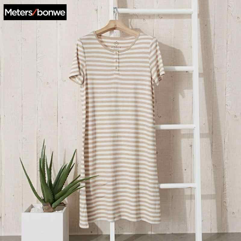 Metersbonweホームサービスの女性の春夏新ストライプニット快適な家庭の女性のスカートドレス快適なパジャマ
