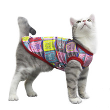 Cat Vest Clothes Cute Colorful Spring Summer New Cat Intimate Pet Costume Pets Cat Costume teeboo usa kidoo pets cat minx gray