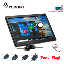 "Podofo 10.1"" LCD HD Monitor Mini TV & Computer Display Color Screen 2 Channel Video Input Security Monitor With Speaker VGA HDMI"