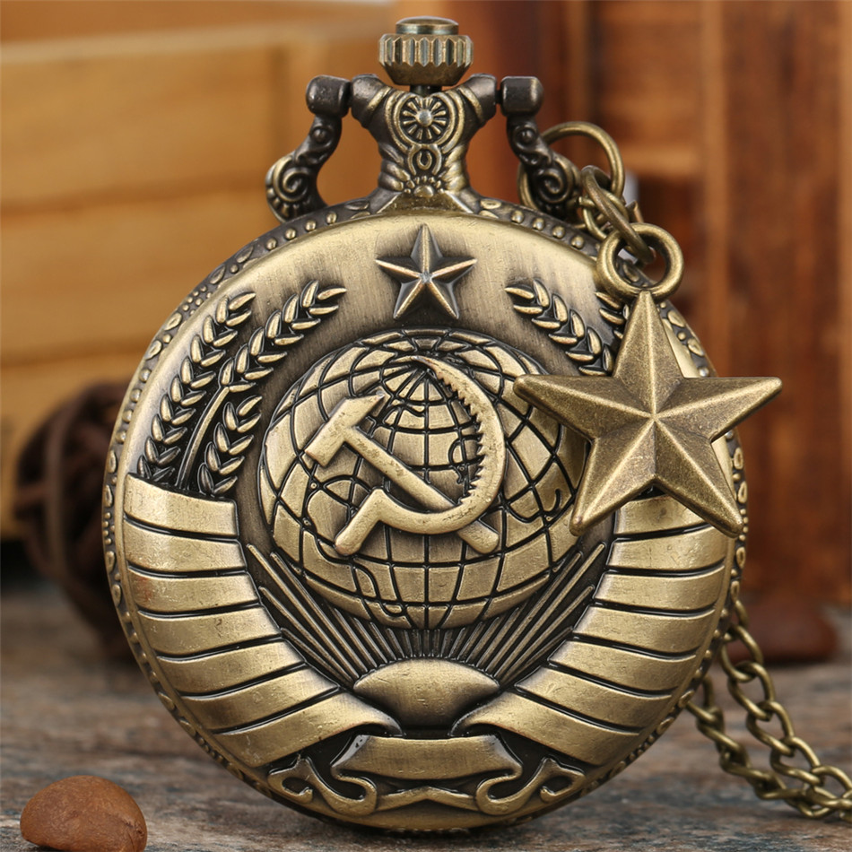 Antique Bronze Communism Symbol Sickle Hammer Design Quartz Pocket Watch Souvenir Collection Necklace Watch Gifts for Men Women