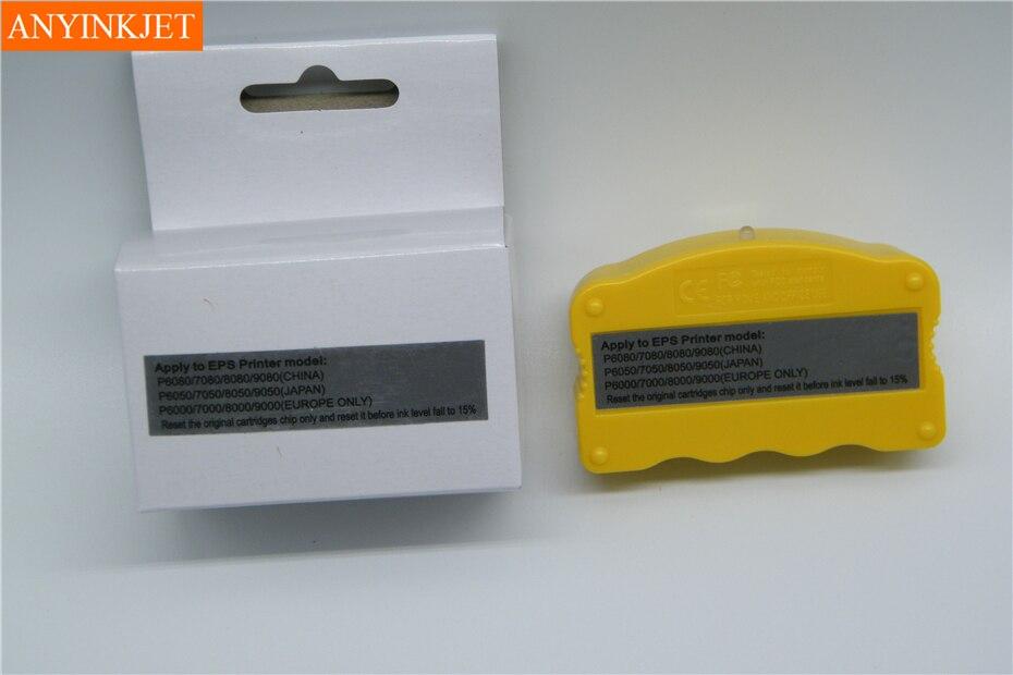 Для Epson P6000 P7000 P8000 P9000 картридж чип resetter просто может сбросить чип