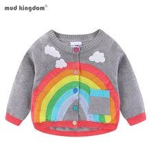 Кардиган с радужными облаками для мальчиков и девочек свитер