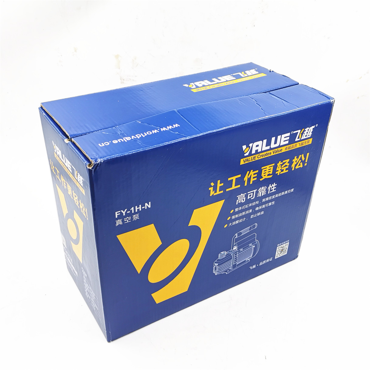 FY 1H N Мини Портативный Воздушный вакуумный насос 2PA Окончательный вакуум для ламинатора и сепаратора ЖК экрана 150 Вт 220 В - 5