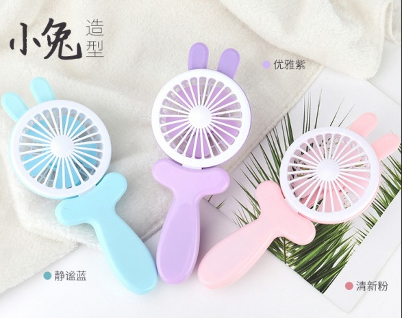 Small Handheld Fan Cute Portable USB Chargeable Students Dormitory Dormitory Carrying Mini Cartoon Small Electric Wind