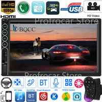 "Doppel Din Auto Stereo Autoradio 7 ""Zoll Multimedia Player 2 Bluetooth Universal MP5 FM TF USB Aux Medien Radio"
