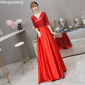 Robe de soiree New Arrival Lace V-Neck Beaded Sequin Long reflective Formal Evening Dresses vestido de festa Prom Party dresses