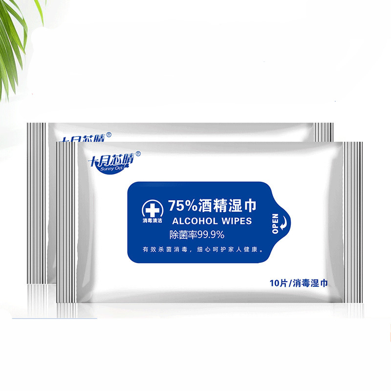 75% Alcohol Wipes 10 Pumps 99% Sterilization Portable Disinfection Clean Disposable Alcohol Disinfection Wipes