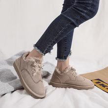 Женские хлопковые туфли на шнуровке однотонные уличные теплые