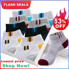 10 Pairs yeni bahar yaz pamuk çorap tekne örgü nefes erkekler kısa ayak bileği çorap yüksek kalite Casual spor erkek Sokken hediye
