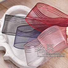 100yards 10 16 25 38mm silver purl stripes edge organza sheer ribbon for bouquet flower gift packing bow party supplies craft 100yards 10 16 25 40mm stitched stripes organza sheer ribbon for bouquet flower packing bow wedding party craft supplies