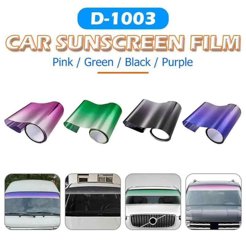 150x20 ซม.4 สีรถ Sun Visor กระจกเงาฟิล์มแถบกระจก Sunvisor สติกเกอร์รถหน้าต่างด้านหน้าบังแดดฟิล์ม