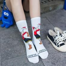 Fashion Cotton Cartoon Character Cute Short Socks Women Hara