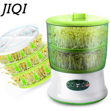 110V/220V Bean Sprouts Maker Thermostat Green Vegetable Seedling Growth Bucket Automatic Electric Sprout Bud Germinator Machine