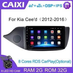 Image 1 - CAIXI 2din Android Car Radio Multimedia Video Player autoradio rds audio GPS Navigation dvd  For KIA Ceed CEED JD 2012 2018