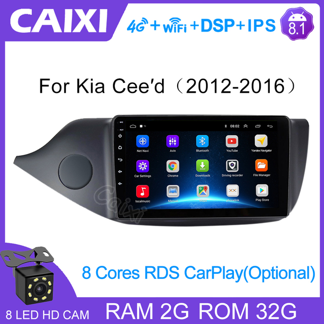CAIXI 2din Android Car Radio Multimedia Video Player autoradio rds audio GPS Navigation dvd  For KIA Ceed CEED JD 2012 2018