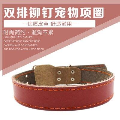 Pet Supplies Dog Neck Ring Rivet Handsome Neck Ring Compatible Hand Holding Rope Big Dog Medium Dog
