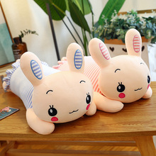 Cute Cratoon Rabbit Doll Plush Toy Stuffed Animal Rabbit Doll Toy Plush Pillow Children Toy Girls Birthday Gift lovely rabbit plush toy stuffed animal rabbit doll soft plush pillow children birthday gift
