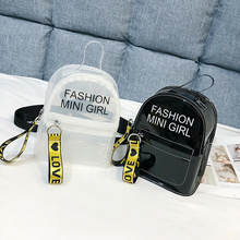 Модный прозрачный рюкзак для стадиона защитная школьная сумка