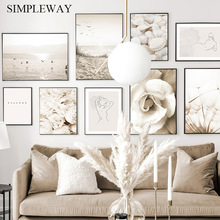 Sunset Beach Flower Wall Art Print Nordic Abstract Line Drawing Canvas Painting Landscape Poster Beige Picture Home Decoration