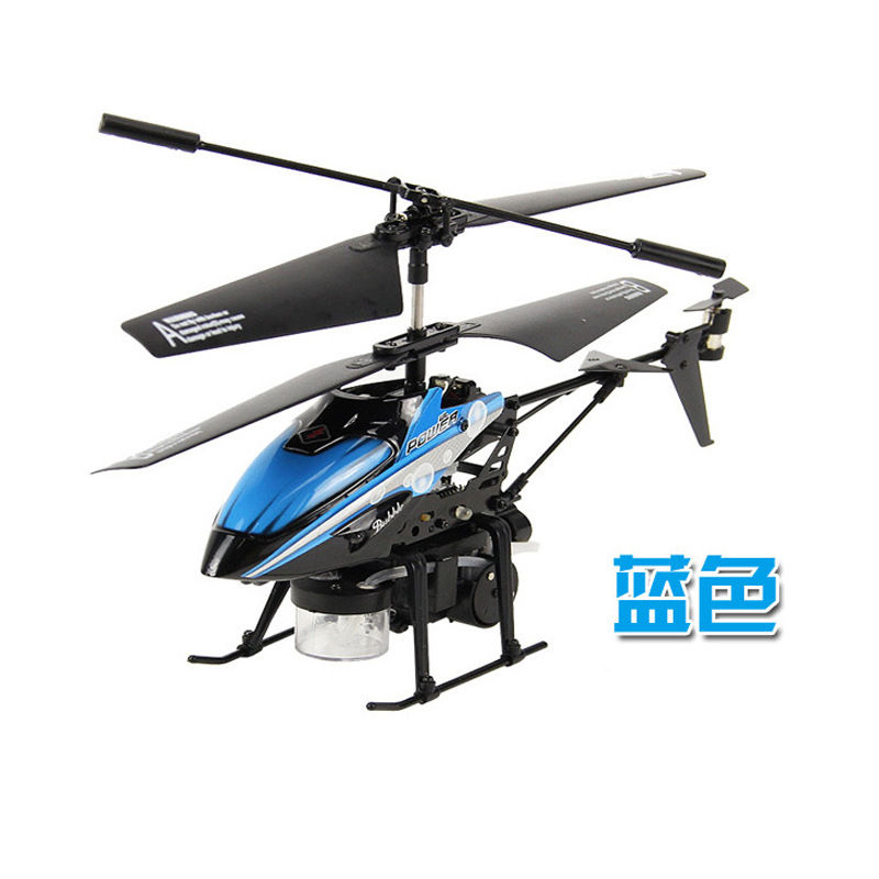 Weili V757 Multi-functional Remote Control Aircraft 3.5 Channel Blowing Bubbles Drop-resistant Helicopter Electric Toys