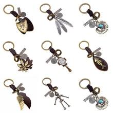 Mechanical Punk Keyring Handmaid Genuine Leather Stylish Key