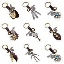 Mechanical Punk Keyring Handmaid Genuine Leather Stylish Keychain Uniq