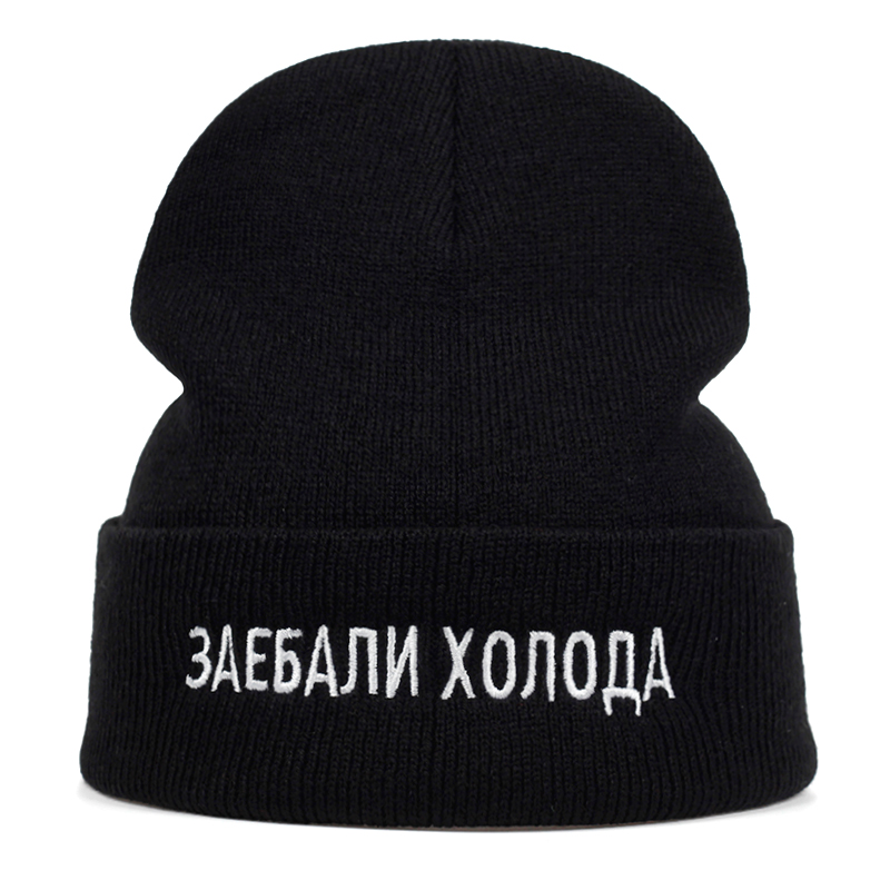 2019 New Russian Fashion Letter Embroidery Headgear Cap Autumn And Winter Fashion Warm Hats Casual Wild Wool Cap