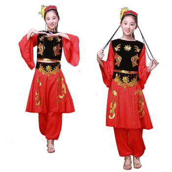 Songyuexia Xingiang dance costume for children Uygur dance clothes most Hui costumes stage costumes