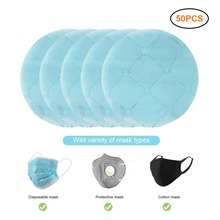 50/Pcs 3-Layer Disposable Filter Pad  Face Mouth Mask Respirator PM2.5 Filter Paper Suitable N95 KN95 KF94 Protective Masks