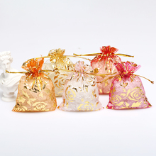 50pcs/lot Wholesale Rose Design Christmas Wedding Voile Gift Bag Organza Jewelry Packing Drawstring Pouch Decoration