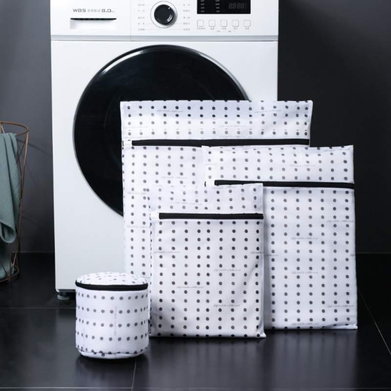 Mesh Laundry Bags Washer Machine Clothing Sock Washing Bags Underwear Protector Bags Fine Mesh Wash Bag