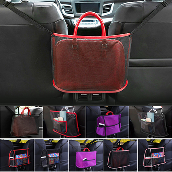 Car storage net pocket Car Seat Side Storage Mesh Net Bag Luggage Holder Pocket Cargo Organizer Auto Interior Accessories Hot image
