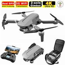 Zangão 4k profesional dron f4 zangão hd mecânica cardan câmera 5g wifi sistema gps quadcopter rc 2km vôo 25 min drones brinquedos