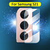 For Samsung S21