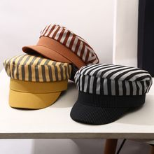 Korean Harajuku Flat Top Beret Cap Women Girls Contrast Color Stripes Print Sun Protection Newsboy Cabbie Painter Visor Navy Hat