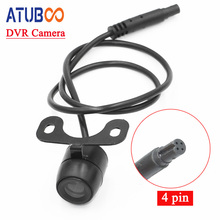 2.5mm Jack Port 4 Pin Car DVR Rear View Camera Vehicle Parking