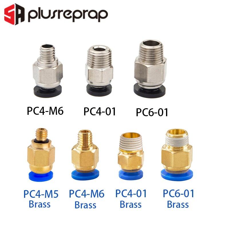 10PCS Straight Pneumatic Connector PC4-M6 PC4-M5 PC4-01 PC6-01 3D Printer Parts