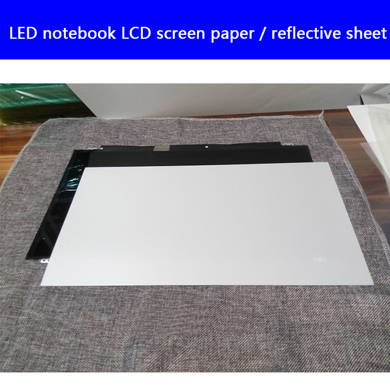 LED Notebook LCD Screen, Bottom Paper, Silver Reflector, Opaque Film 5pcs