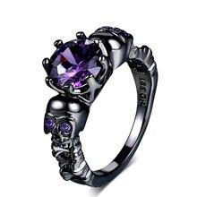 Австрийские черные мужские кольца в стиле ретро популярные для