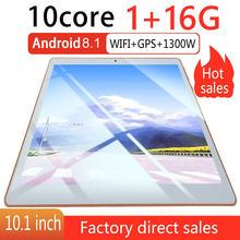 Пластиковый планшет kt107 101 дюйма hd android 810 1 + 16 ГБ