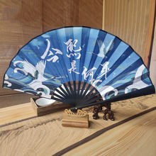 Китайский вентилятор со складным изображением шрифтов краны