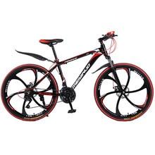 Горный велосипед для взрослых, горный велосипед 26 дюймов колеса 27 Скорость велосипед Алюминий сплав Frame переменной Скорость двойной дисков...