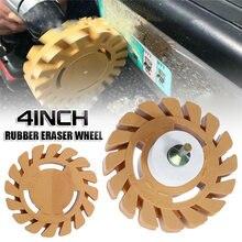 4 дюйма 100 мм Автомобильный ластик гладкое колесо адаптер для