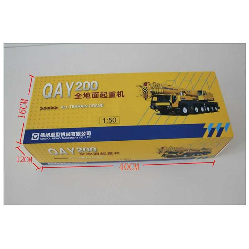 1:50 XCMG QAY200 автокран игрушка