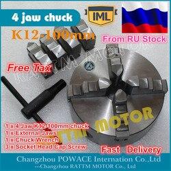 RU корабль DIY ЧПУ ручной патрон четыре 4 челюсти Самоцентрирующийся патрон K12-100mm 4 кулачковый патрон станок токарный патрон