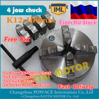 RU корабль DIY CNC ручной патрон четыре 4 челюсти Самоцентрирующийся патрон K12-100mm 4 кулачковый патрон машинный инструмент токарный патрон