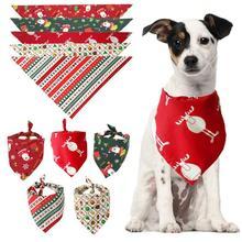 Рождество Собака Щенок Санта Лось Снежинка бандана нагрудники полотенце шарф шейный платок собака продукт праздник аксессуары поставки