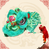 52cmx56cmx1.8m Wool Southern Lion For Two children Chinese Folk art Lion Dance festival celebration supplies new year party