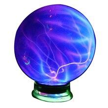 Подарки Сферический Настольный электростатический прочный стеклянный детский праздничный домашний декоративный волшебный светильник, ночник с музыкальным плазменным шаром